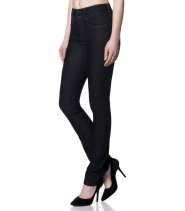Push in Jeans - High waist/slim leg